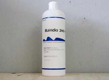 Blendia 2nd